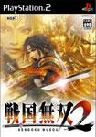 Carátula de Samurai Warriors 2