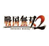 Carátula o portada Logo Oficial del juego Samurai Warriors 2 para PlayStation 2