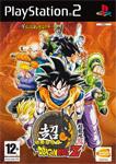 Car�tula de Super Dragon Ball Z
