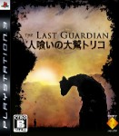 Carátula de The Last Guardian para PlayStation 3