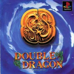 Carátula de Double Dragon para PSOne
