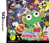 Carátula de Chou Gekijou Han Keroro Gunsou Enshuu Dayo Zenin Shuugou para Nintendo DS