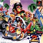 Carátula de Motor Toon Grand Prix 2 para PSOne
