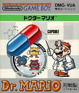 Carátula o portada Japonesa del juego Dr. Mario para Game Boy