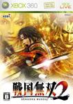 Carátula o portada Japonesa del juego Samurai Warriors 2 para Xbox 360