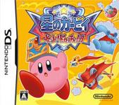 Carátula o portada Japonesa del juego Kirby: Mouse Attack para Nintendo DS