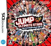 Carátula de Jump Ultimate Stars para Nintendo DS