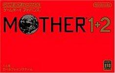 Carátula de Mother 1 + 2 para Game Boy Advance