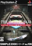 Carátula de The Block Kuzushi Quest - Dragon Kingdom para PlayStation 2