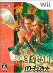 Carátula de Samurai Warriors Wave para Wii