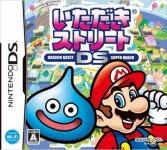 Carátula de Itadaki Street DS para Nintendo DS