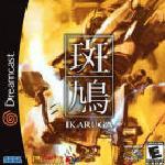 Carátula de Ikaruga