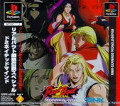 Carátula de Real Bout Fatal Fury Special : Dominated Mind