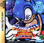 Carátula o portada Japonesa del juego Sonic 3D: Flickies' Island para Saturn