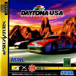 Carátula o portada Japonesa del juego Daytona USA: Championship Circuit Edition para Saturn
