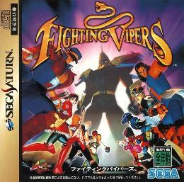 Carátula de Fighting Vipers para Saturn