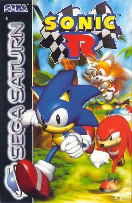 Carátula de Sonic R para Saturn