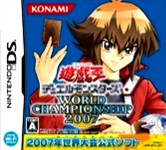 Carátula de Yu-Gi-Oh! World Championship 2007