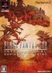 Carátula de Final Fantasy XII: International