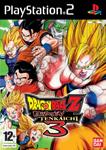 Carátula de Dragon Ball Z: Budokai Tenkaichi 3 para PlayStation 2