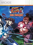 Carátula de Super Street Fighter II Turbo HD Remix para Xbox 360 - XLB