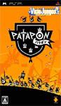 Carátula de Patapon