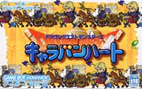 Carátula de Dragon Quest Monsters: Caravan Heart para Game Boy Advance