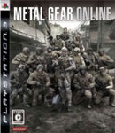 Carátula de Metal Gear Online