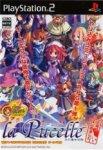 Carátula de La Pucelle: Hikari no Seijo Densetsu Nishuu para PlayStation 2