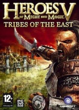 Carátula de Heroes of Might and Magic V: Tribes of the East