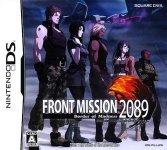 Carátula o portada Japonesa del juego Front Mission 2089: Border of Madness para Nintendo DS