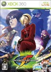 Carátula de The King of Fighters XII para Xbox 360