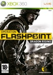 Carátula de Operation Flashpoint 2: Dragon Rising para Xbox 360