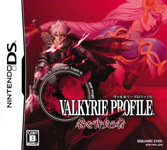 Carátula de Valkyrie Profile: Covenant of the Plume