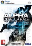 Car�tula de Alpha Protocol para PC