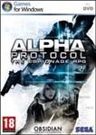 Carátula de Alpha Protocol para PC
