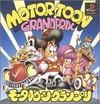 Carátula de Motor Toon Grand Prix para PSOne