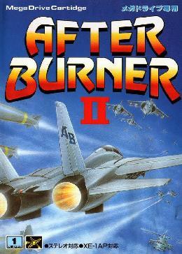 Carátula o portada Japonesa del juego After Burner II para Mega Drive