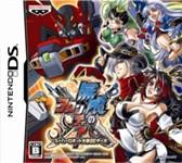 Carátula de Super Robot Taisen OG Saga: Endless Frontier para Nintendo DS