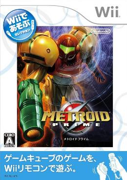Carátula de Metroid Prime para Wii