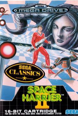 Carátula de Space Harrier II para Mega Drive