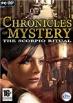 Carátula de Chronicles of Mystery: Scorpio Ritual para PC