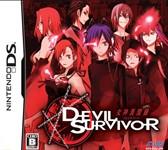 Carátula de Shin Megami Tensei: Devil Survivor para Nintendo DS