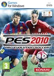 Carátula de Pro Evolution Soccer 2010 para PC