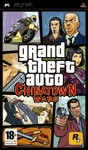 Carátula de Grand Theft Auto: Chinatown Wars