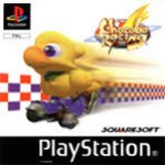 Carátula o portada Europea del juego Chocobo Racing para PSOne