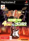 Carátula de GitaDora! Guitar Freaks 4th Mix and DrumMania 3rd Mix para PlayStation 2