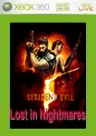 Carátula de Resident Evil 5: Perdido en un mar de pesadillas para Xbox 360 - XLB