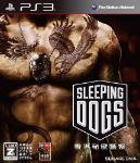 Carátula o portada Japonesa del juego Sleeping Dogs para PlayStation 3