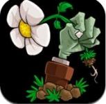 Car�tula de Plantas contra Zombis para iPhone / iPod Touch